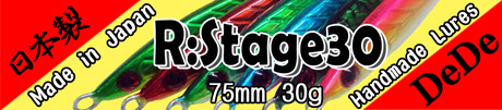 R:stage30